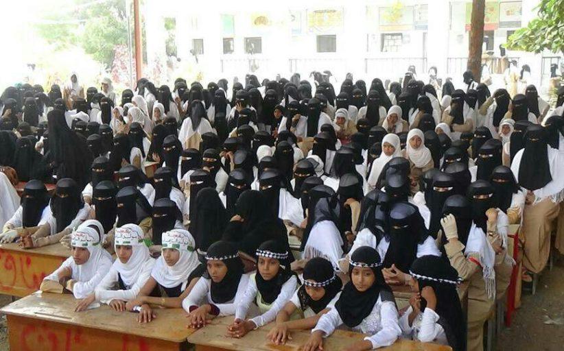 القطاع التربوي في مديرية الزيدية بالحديدة ينظم فعالية بمناسة ذكرى مولد الزهراء