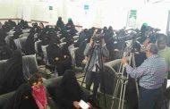 الهيئة النسائية لأنصار الله بأمانة العاصمة تحيي ذكرى ميلاد السيدة فاطمة عليها السلام