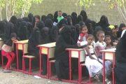 فعالية احتفالية بعزلة المقاعشة في القناوص بمناسبة اليوم العالمي للمرأة المسلمة
