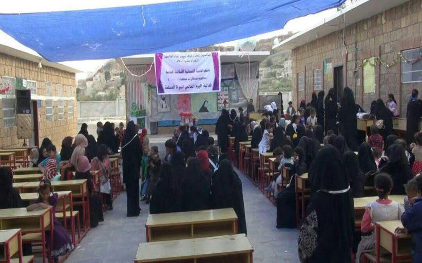 فعالية نسائية بمناسبة ذكرى ميلاد الزهراء في مديرية سنحان