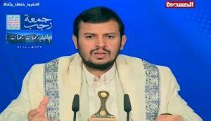السيد عبدالملك الحوثي جمعة رجب مناسبة رئيسية لترسيخ الهوية