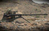 القناصة اليمنية