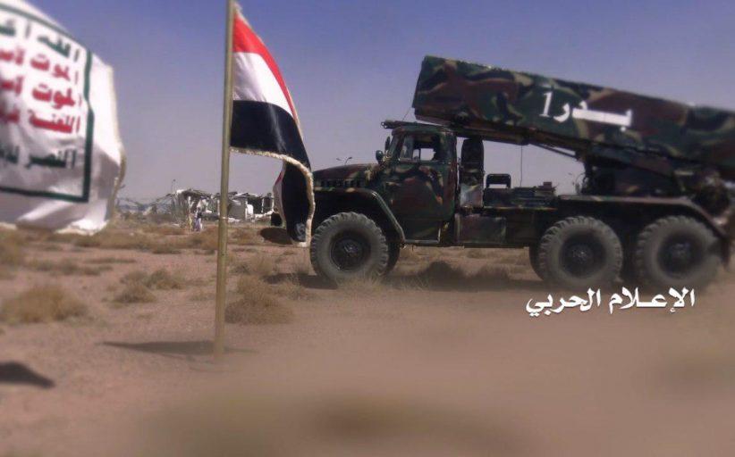 القوة الصاروخية اليمنية: مفاوضات أولي البأس الشديد..