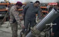 التصنيع العسكري اليمني يكشف النقاب عن أسلحة يمنية جديدة ستدخل الخدمة قريباً (صور + فيديو )