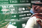 السعودية والقروض الدولية.... هل تسعف الديون الاقتصاد السعودي؟