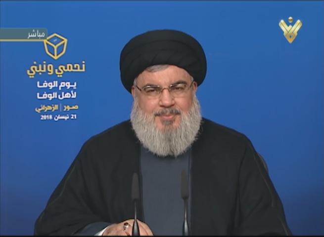 السيد حسن نصر الله: صواريخنا قادرة على ضرب أهداف كيان العدو الإسرائيلي كافة