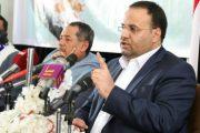 الرئيس الصماد يطلق استراتيجية الصواريخ حتى آخر يوم للعدوان