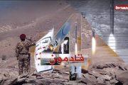 عام قلب الموازين.... هل شرع السيد عبدالملك في تنفيذ خياراته؟