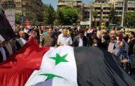 العدوان الأمريكي البريطاني الفرنسي: سوريا تنتصر