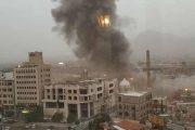 ارتفاع حصيلة ضحايا غارات العدوان على العاصمة صنعاء إلى 5 جرحى