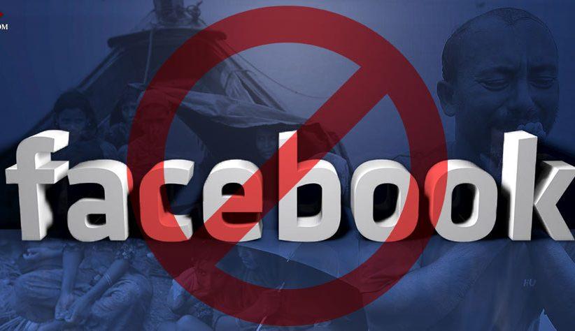 فضيحة فيسبوك تحجّمه في أمريكا