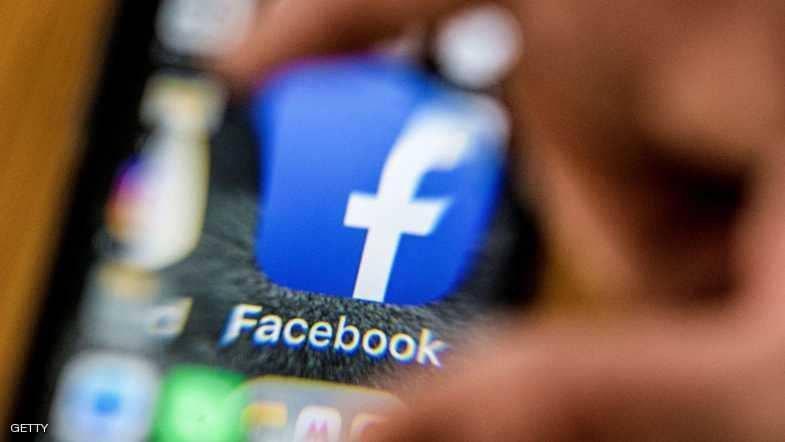 بعد فضيحة كمبردج أناليتيكا.... فضيحة جديدة تضرب فيسبوك؟!
