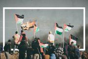 آثار ومخاطر المظاهرات الفلسطينية على العدو الإسرائيلي