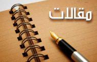 الهوية الإسلامية في مشروع الشهيد القائد