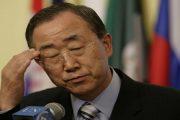 الأمم المتحدة بديلا عن السعودية في القائمة السوداء