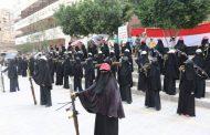 المرأة اليمنية.. قصص صمود وصور مشرفة