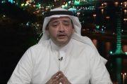 باحث سعودي: كل عام وإسرائيل وشعبها بألف خير ومحبة وسلام!