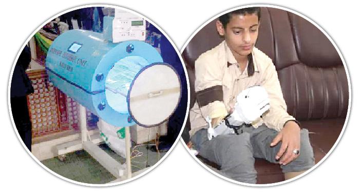 اليمن ثورة علمية من رحم 21 أيلول