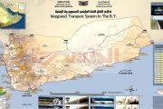 اليمن: عين العدوان على المياه الدافئة