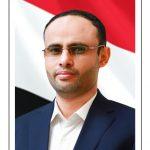 الصورة الرسمية للرئيس مهدي المشاط