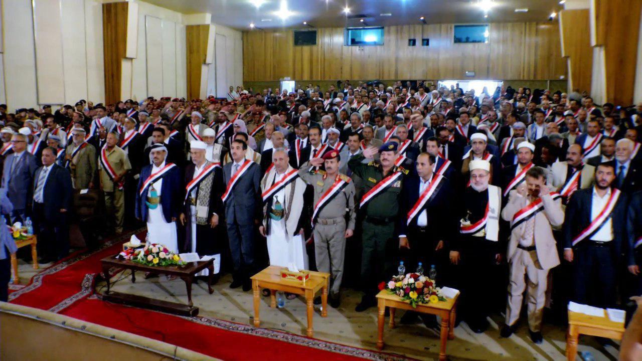 الذكرى الرابعة الثورة الـ 21 من سبتمبر