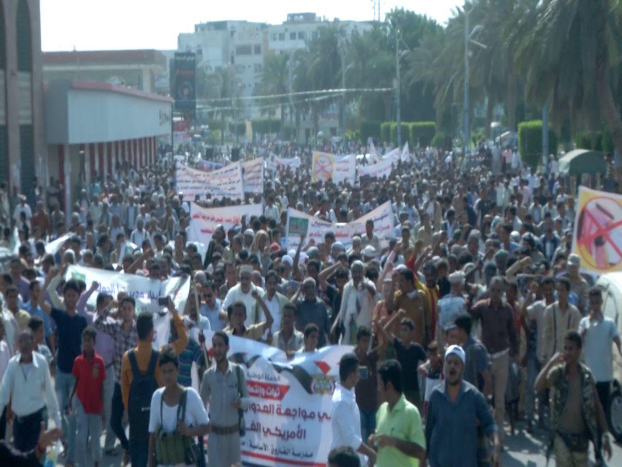 مسيرة إحتجاجية بالحديدة للتنديد بجرائم العدوان3