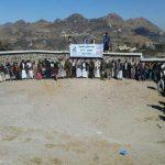 فعاليات بالذكرى السنوية للشهيد بمديرية مزهر في محافظة ريمة