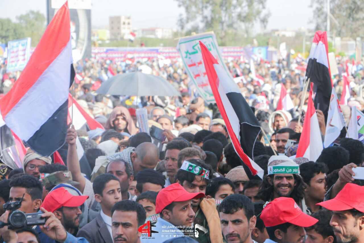 صور/فعالية مليونية بالعاصمة صنعاء باليوم الوطني للصمود