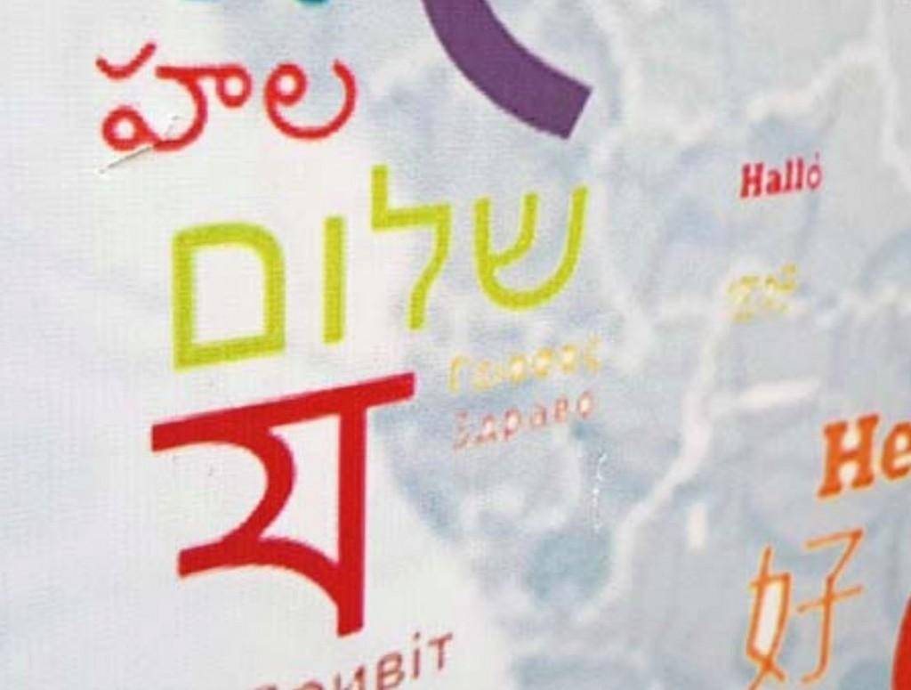 """بالصور…السعودية ترفع لافتات """"شالوم"""" العبرية بالمدينة المنورة و""""اسرائيل"""" تُهلل!؟"""