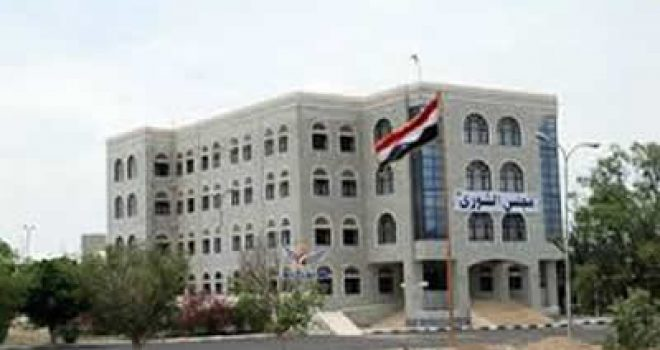 The Shura Council condemns the aggression targeting of the quarantine centers in Al-Bayda