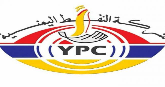 The aggression continues detaining 22 oil ships: YPC director