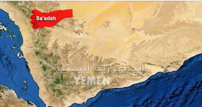 Two citizens injured in Saudi bombing on Sa'ada