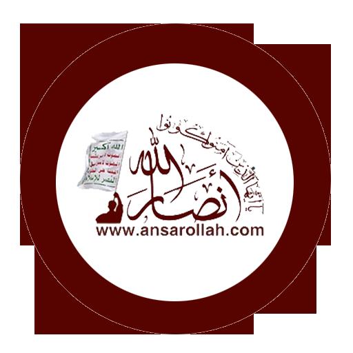www.ansarollah.com