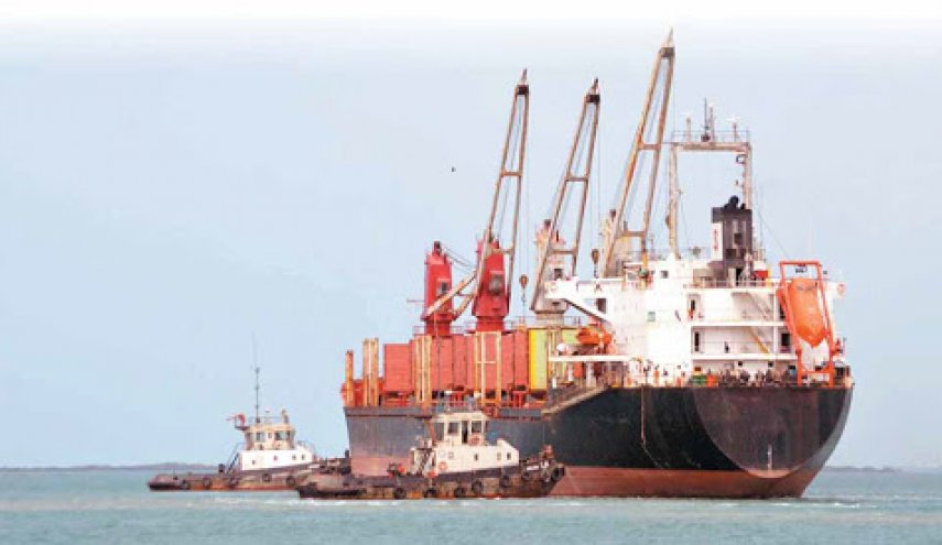 Aggression Forces Continue To Seize 4 Oil Ships