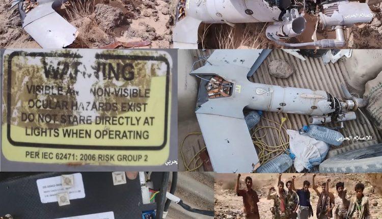 الإعلام الحربي يوزع مشاهد حطام طائرتي التجسس الأمريكية Scan-Eagle