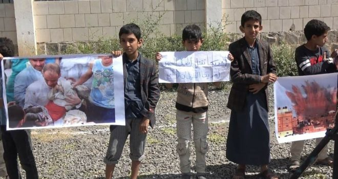 """Children of Amran """"The United Nations is participating the aggression in killing us"""""""