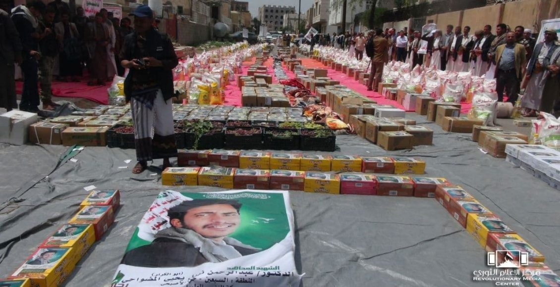The Family Of The Martyr Al-Madwahi Presented A Convoy In Support Of The Stationed Fighters On The Fronts