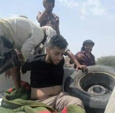 Sanaban's Tribes Hold The Aggression, Its Mercenaries Responsible For The Murder Young Man Al-Sanabani